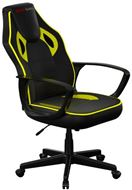 Mars Gaming MGC0BY - SILLA GAMER MARS GAMING MGC0BY COLOR NEGRO/AMARILLO ASIENTO PU Y NYLON RECLINABLE Y ERGONOMICO BASE PVC 60 x 75 x 110-120cm / 14,5 Kg SOPORTA 120Kg